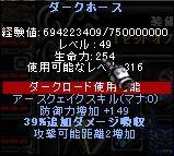 Screen(12_11-06_56)-0000.jpg
