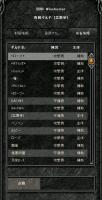 Screen(12_20-17_25)-0000.jpg