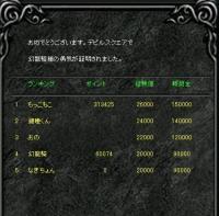 Screen(12_20-20_20)-0000.jpg