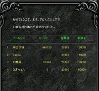 Screen(12_28-12_20)-0005.jpg