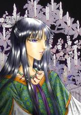 kusanagi1_convert_20081223140537.jpg