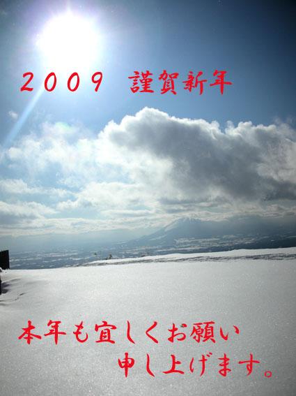 DSCN4853コピー