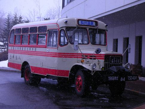 DSCN5470.jpg