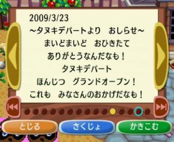 RUU_0028_.jpg