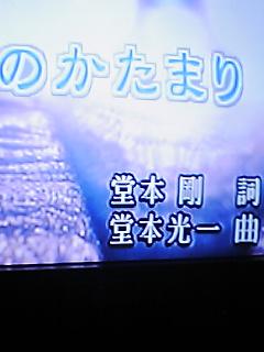 200610302121372.jpg