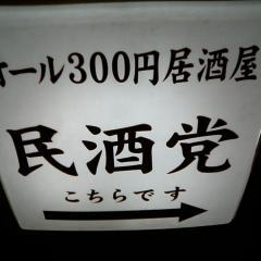 1233297101760s.jpg