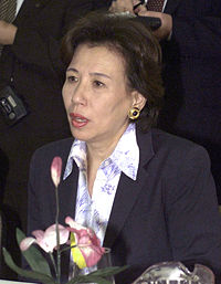 200px-Makiko_Tanaka_in_Hawaii_cropped.jpg