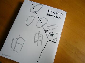 P1040745(1).jpg