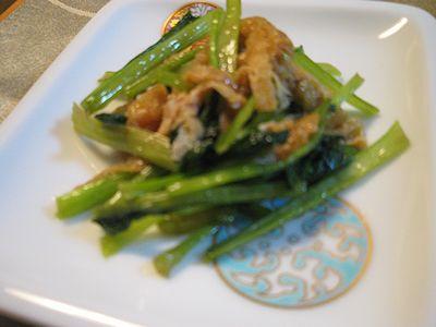 小松菜とアゲの炒め物