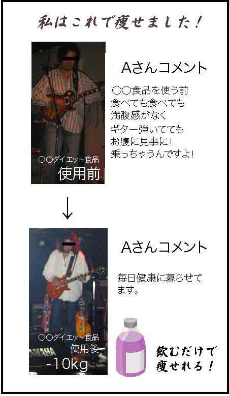 20070111131209.jpg