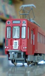 20080329120024