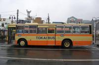 tokaibus3