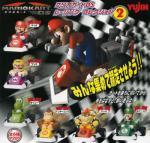 MarioKart2.jpg