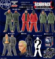 blacklist-scarface-blue-m.jpg