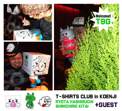 tshirtsclub-001.jpg