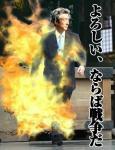 koizumi000.jpg