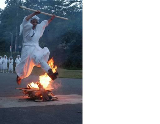出生式(火渡り)