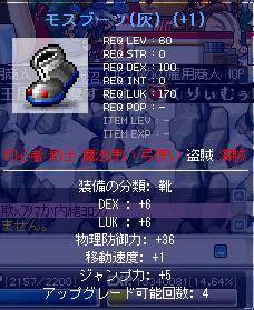 mosu3.jpg