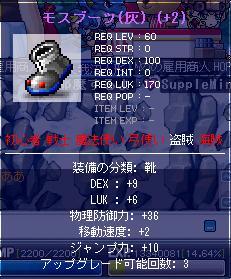 mosu4.jpg