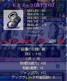 mosu5.jpg