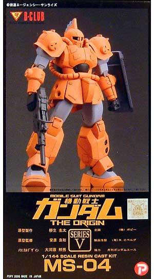 19981.jpg
