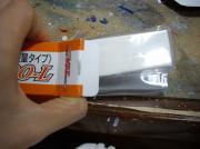 IMGP0088.jpg