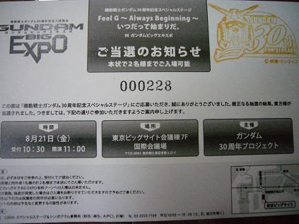 P1040530.jpg