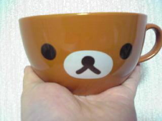 リラックマカップ