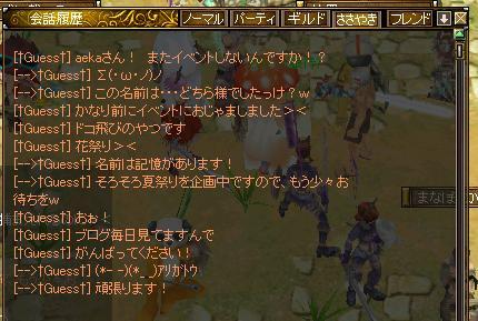 2_20090525132248.jpg