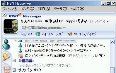 Dr.pepper.jpg