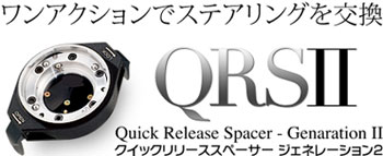 QRS_1.jpg
