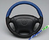 atc volante basic