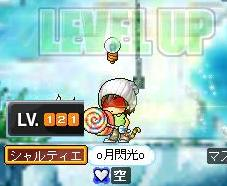 Maple0000_20090204210003.jpg