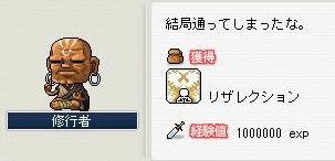 Maple0000_20090219104310.jpg