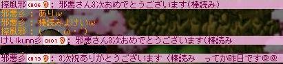 Maple0000_20090316135725.jpg