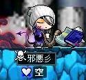 Maple0001_20090403115819.jpg