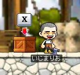 Maple0001_20090520075437.jpg