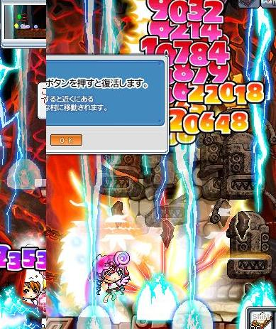 Maple0002_20090219104539.jpg