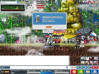 Maple0005_20090411232553.jpg