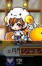 Maple0006_20090207154819.jpg