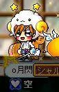 Maple0007_20090207154937.jpg