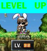 Maple0008_20081217093004.jpg
