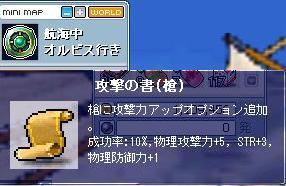 Maple0008_20090308120504.jpg