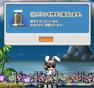 Maple0013_20081220134651.jpg