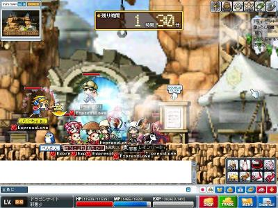 Maple0016_20090328123655.jpg