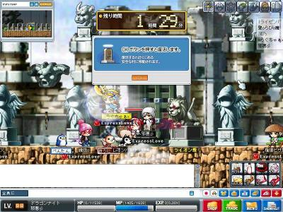 Maple0019_20090328123656.jpg