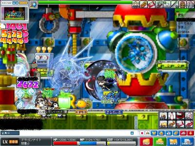 Maple0019_20090330115635.jpg