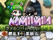 Maple0022_20081218173555.jpg