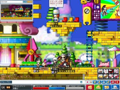 Maple0026_20090328123808.jpg