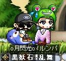 Maple0027_20081218173602.jpg